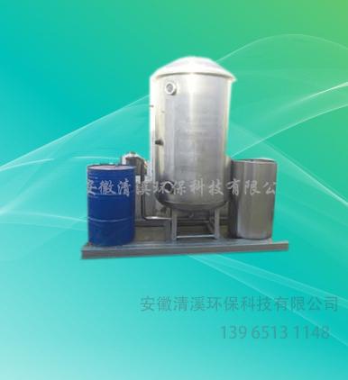 小排量工业污水处理循环利用设备