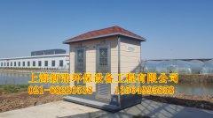 上海景区移动厕所