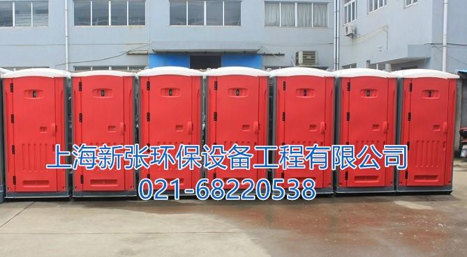 塑料环保移动厕所租赁