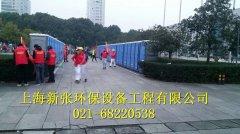 宁波长跑移动厕所租赁