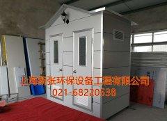 上海景区移动卫生间