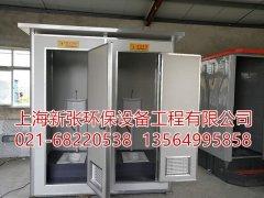 工地厕所厂家_工地彩钢板厕所价格_彩钢板移动卫生间