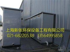 上海厂区定制移动卫生间