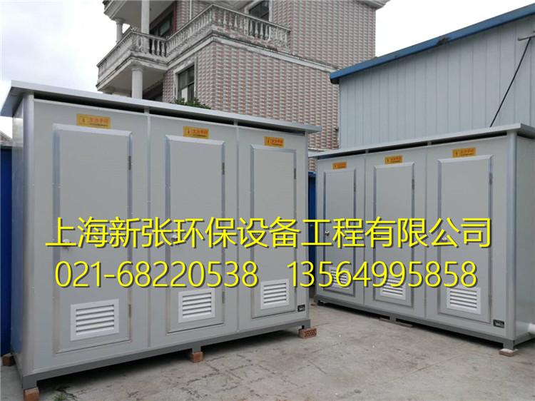 三连体移动卫生间_镇江临时厕所租赁