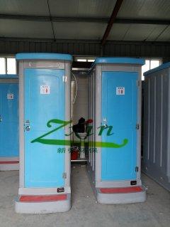 无水打包移动厕所_工地免水冲厕所_上海新张移动厕所