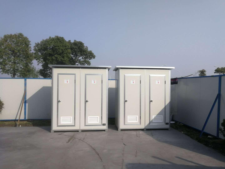 彩钢板移动厕所