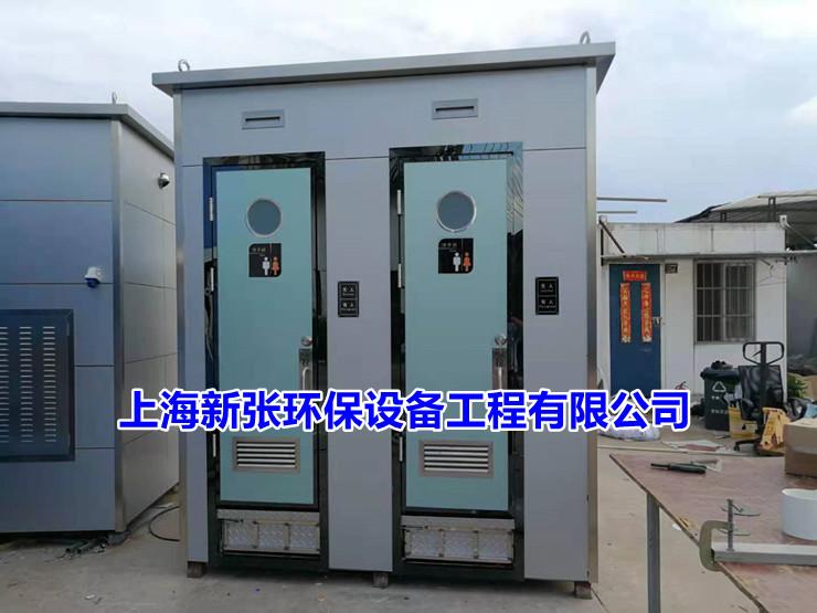 上海豪华移动厕所出租