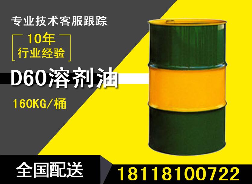 南京航空煤油