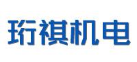 上海AG真人机电设备有限公司