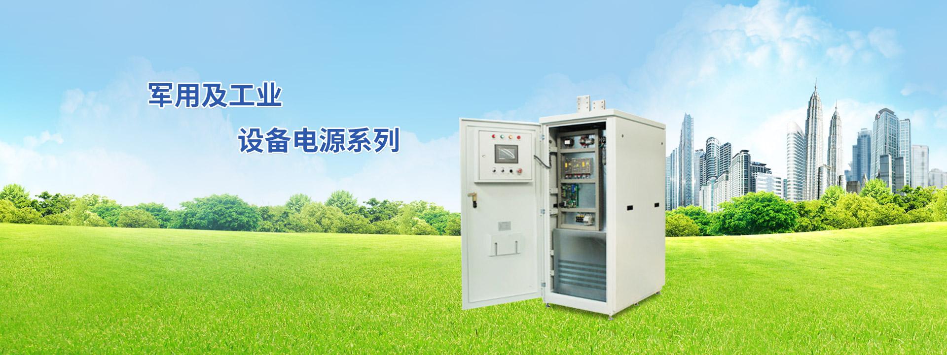 工业电源模块