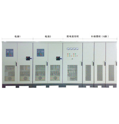 机库并机供电系统