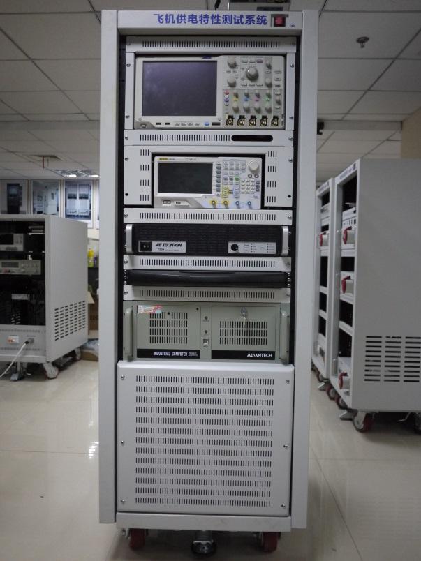 中电集团某所机载电源设备测试系统