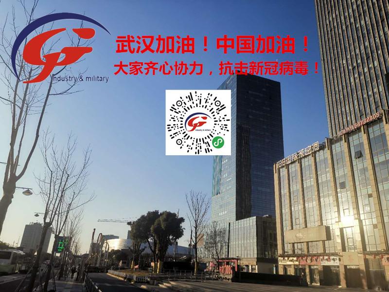 上海工军电子