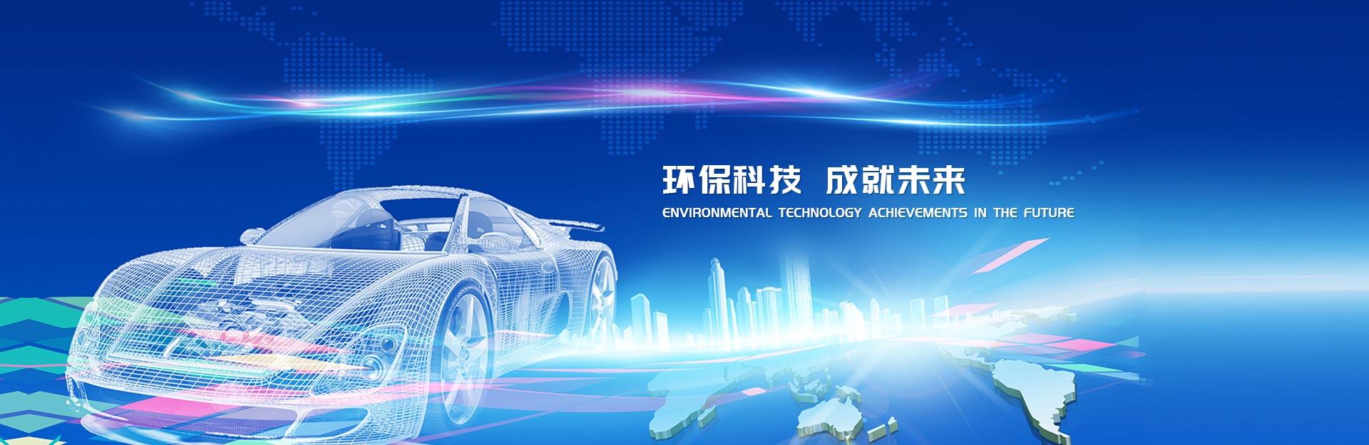 上海高传电子科技有限公司