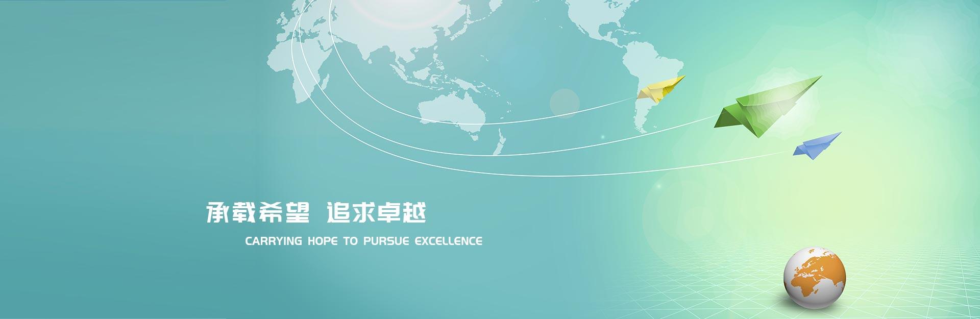 上海亚游电子科技有限公司