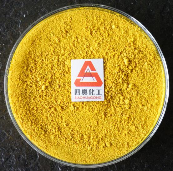 聚合氧化铝