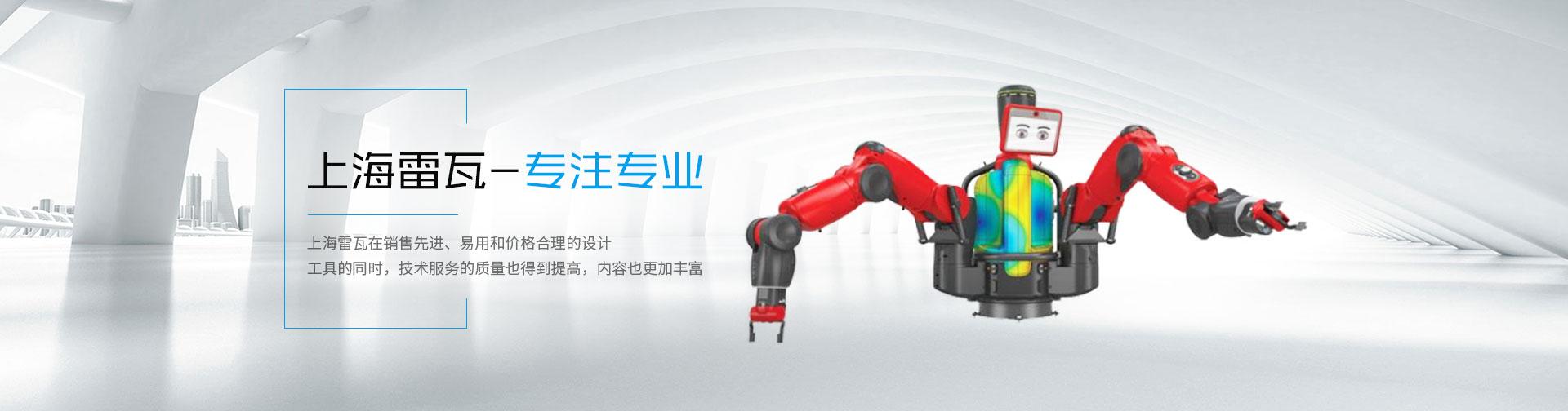 SolidWorks价格