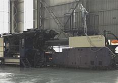 2400T注塑機