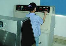UV resistance test