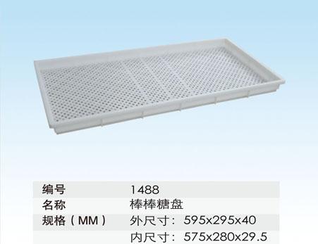 HS-1488 Plastic Crate