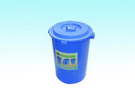48L Plastic Waste Bin(HS-1748)