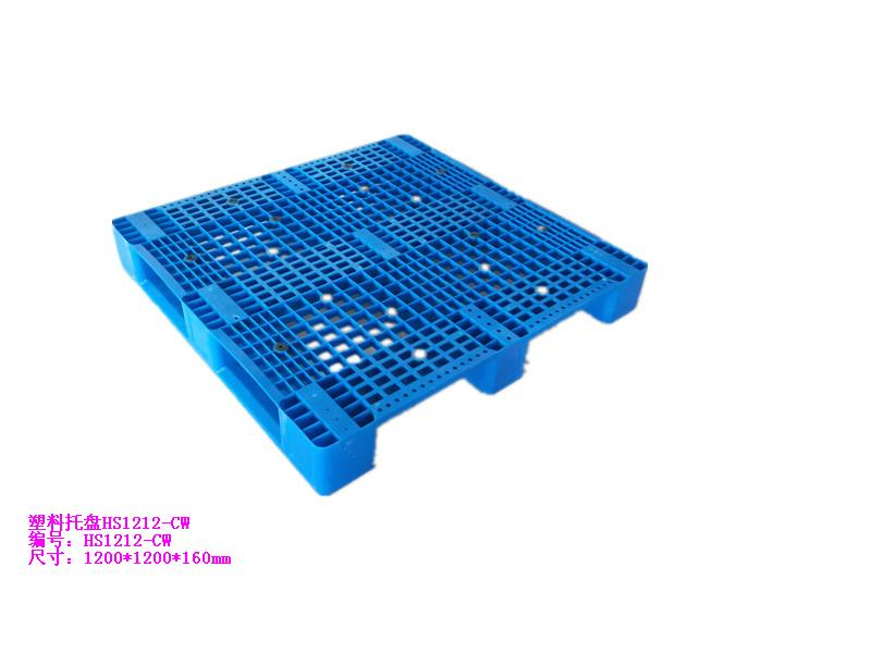塑料托盤HS1212-CW