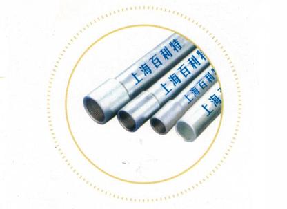 鍍鋅鋼導線管