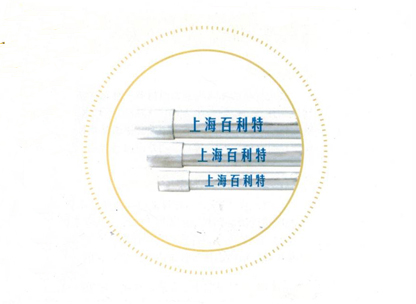 鋅鋼導線管