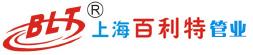 厦门KBG穿线管,北京AG亚洲国际管业有限公司