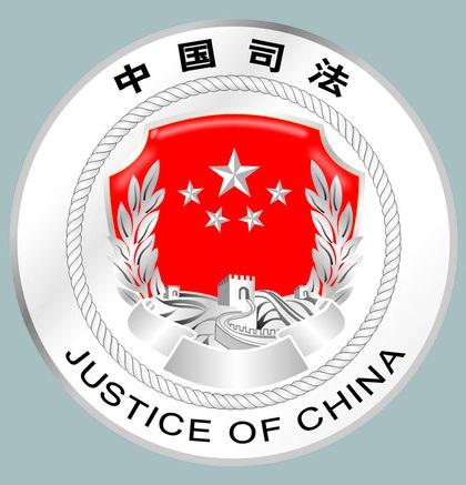 全国人大常委会关于司法鉴定管理问题的决定