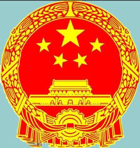 中华人民共和国工伤保险条例