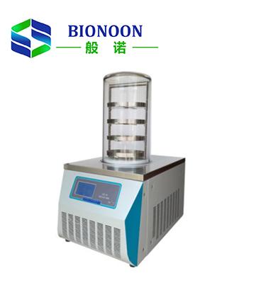 BIONOON-10A真空冷凍幹燥機