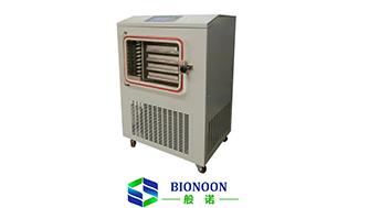 BIONOON-30FDA(電加熱)冷凍幹燥機