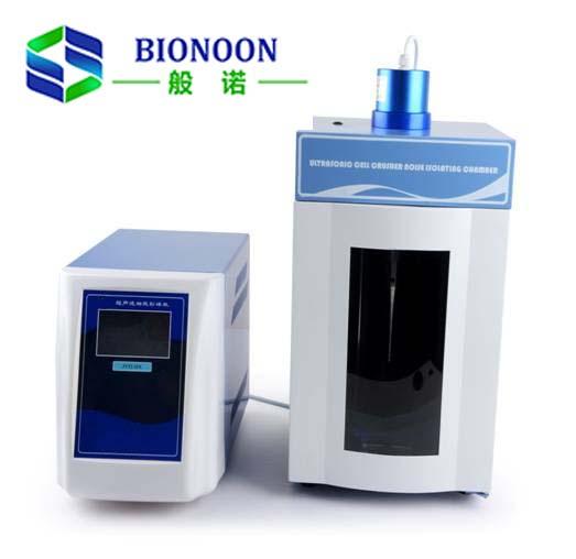 BIO-950 超聲波細胞粉碎