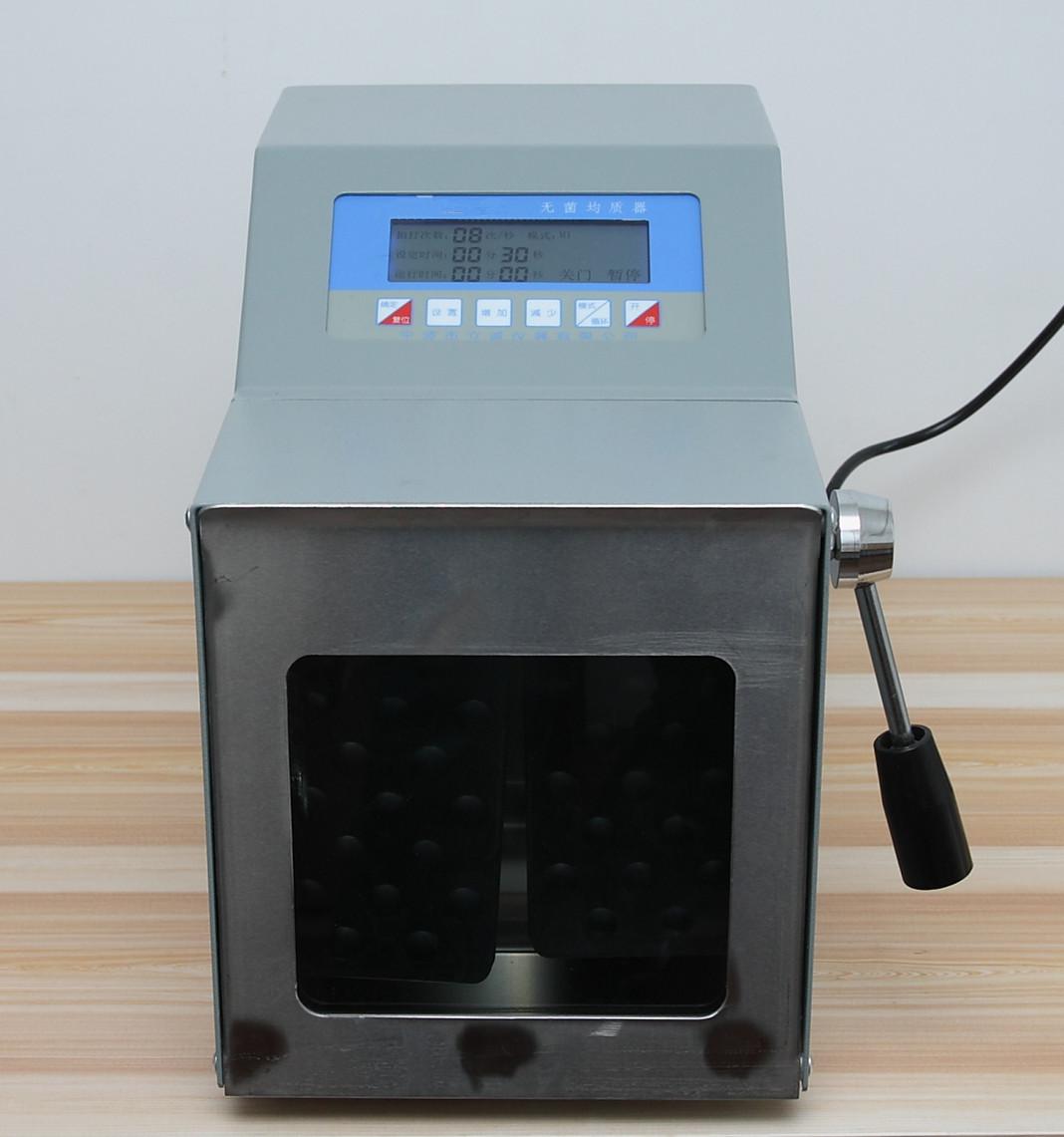 Bionoon-10P 拍打式無菌均質機