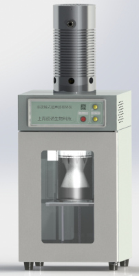Bionoon-03FU非接觸式超聲波粉碎機
