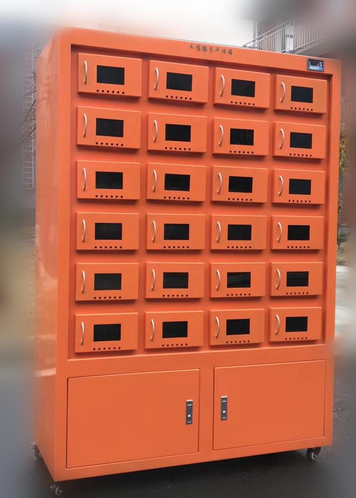 Bionoon-24TRF 土壤幹燥箱