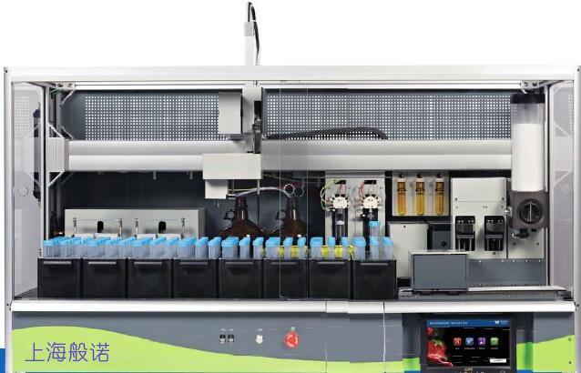 GENE-16 全自動QuEChERS農殘檢測樣品前處理平台