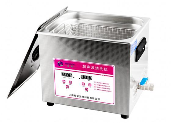 DT係列超聲波清洗機