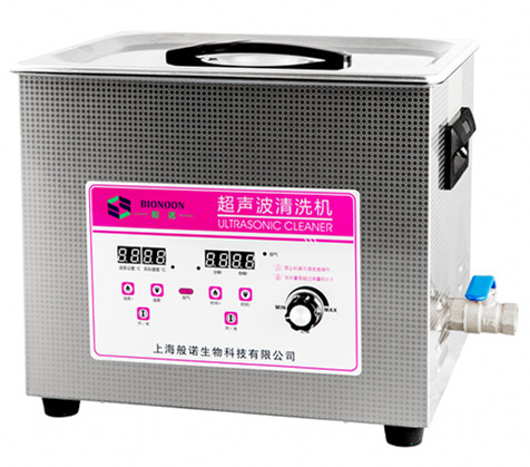 DTD係列超聲波清洗機