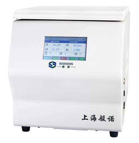 Bionoon-24LD高通量組織冷凍研磨儀