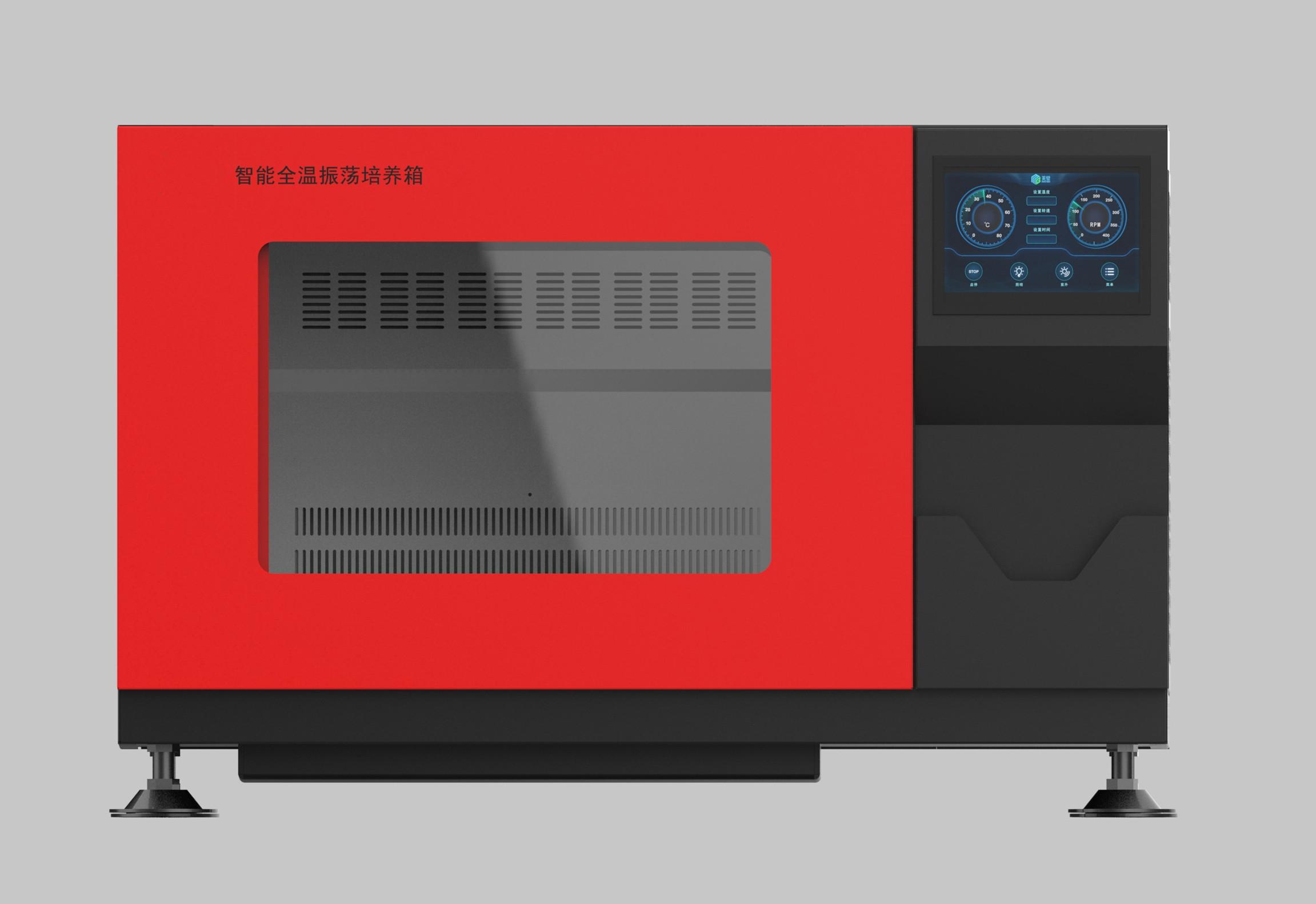 Bionoon-7101(1層)組合式振蕩培養箱