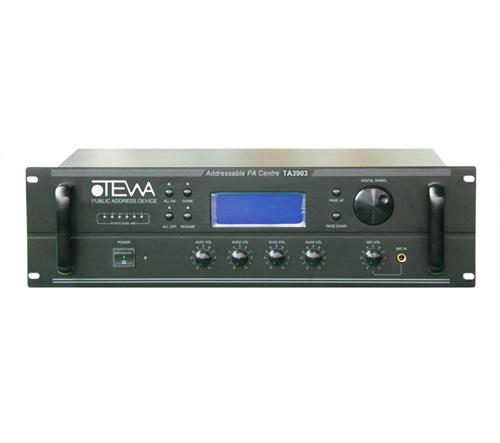 TA3903 数码多址广播系统主机