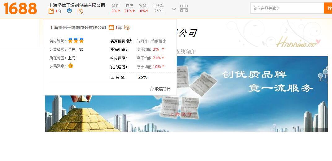硅胶干燥剂为什么不能含DMF_上海坚信干燥剂