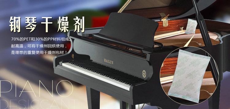 钢琴保养必备常识