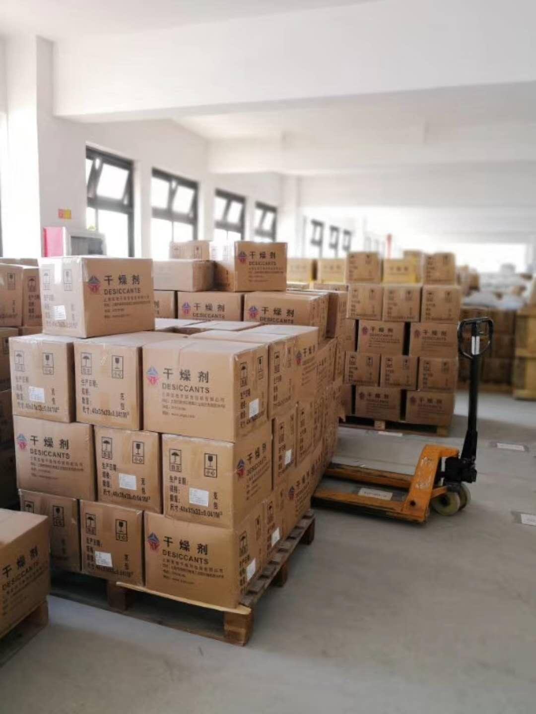 上海坚信干燥剂告诉您干燥剂的仓储和保存