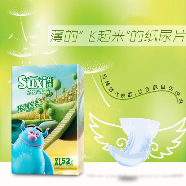 苏西万博娱乐平台登录41fa