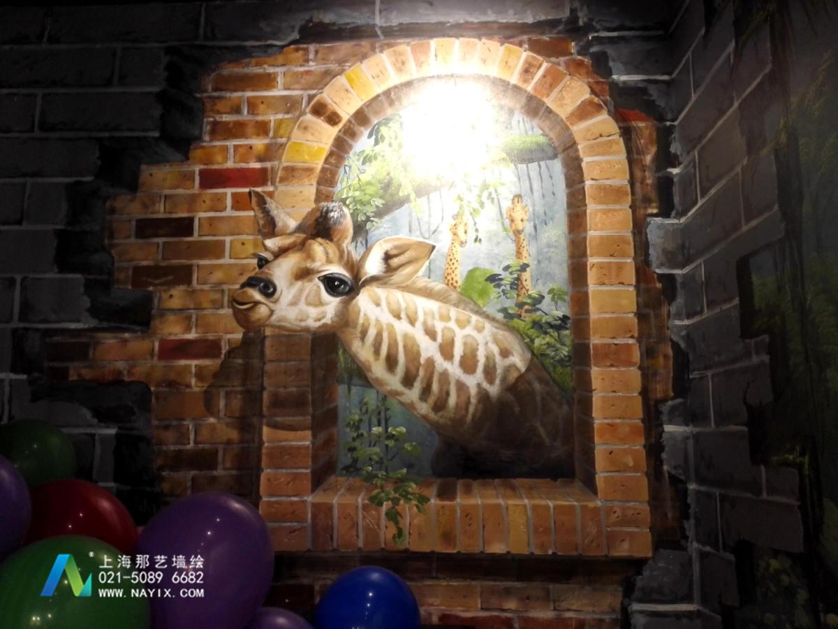 咖啡厅墙绘
