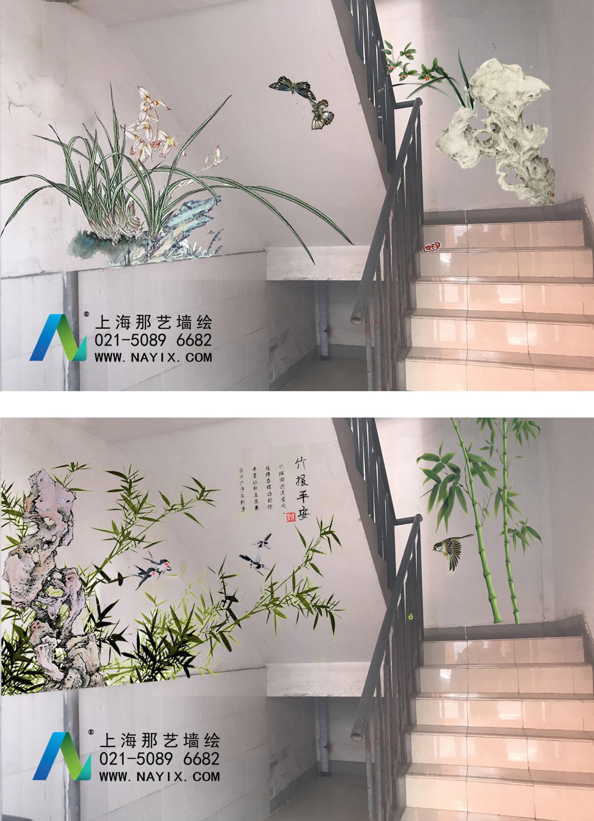 上海徐汇区武康路社区墙绘