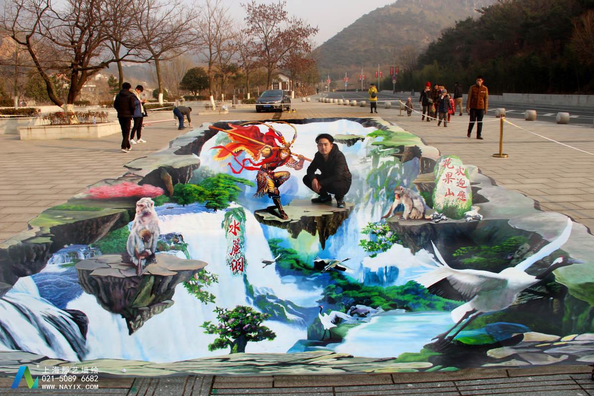 连云港花果山景区3D立体画制作